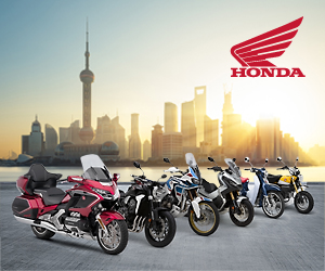 honda_range_300_250_px